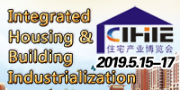 China Int'l Integrated Housing Industry & Building Industrialization Expo 2019 (CIHIE 2019)