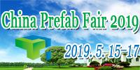 China Prefab Fair 2018