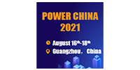 Power China 2021 expo